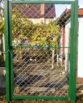 панельное ограждение,забор из профнастила, забор из профлиста, забор металлический, металлический забор, панельный забор, забор панельный, забор с сеткой рабицей, заборы, забор сетка, забор сетка рабица, забор профнастил, забор ковка, забор кованный, забор с элементами ковки, забор с профнастила, забор с элементами ковки, забор с профлиста, забор с ковкой, забор в калининграде, заборы в калининграде, забор калининград