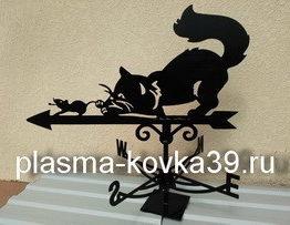флюгер Кот ловит мышь
