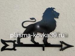 флюгер лева